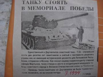 http://s8.uploads.ru/t/UO3nY.jpg