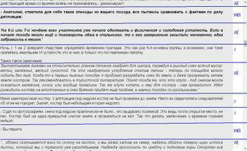 http://s8.uploads.ru/t/UOKcC.jpg