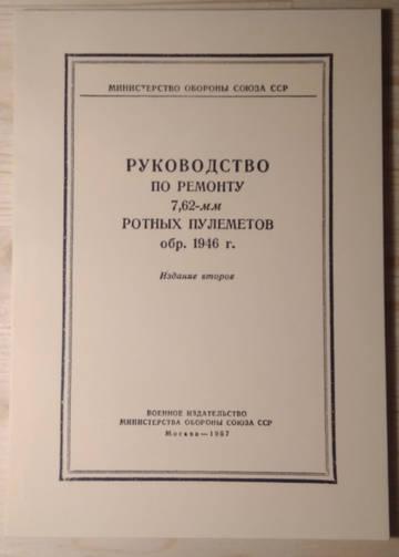 http://s8.uploads.ru/t/UOcPr.jpg