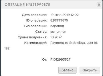 http://s8.uploads.ru/t/URZ8P.jpg