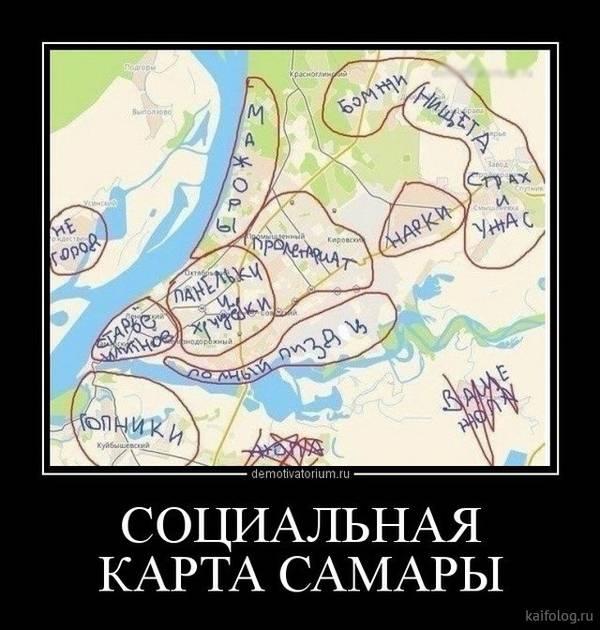 http://s8.uploads.ru/t/UZask.jpg