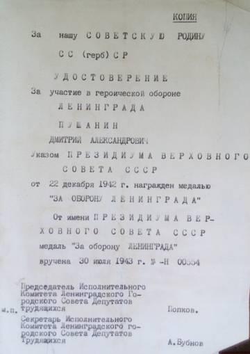 http://s8.uploads.ru/t/UbWZE.jpg