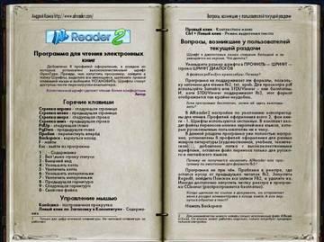 http://s8.uploads.ru/t/UcxIl.jpg