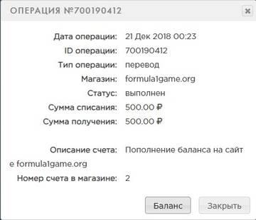 http://s8.uploads.ru/t/UfNrq.jpg