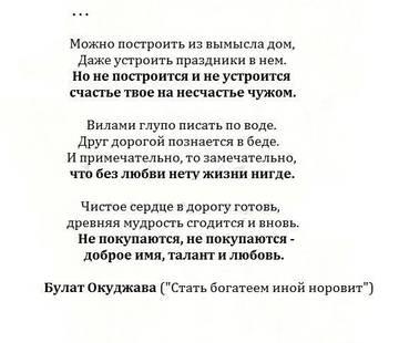 http://s8.uploads.ru/t/Ug0hu.jpg