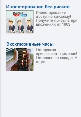 http://s8.uploads.ru/t/UguqC.jpg