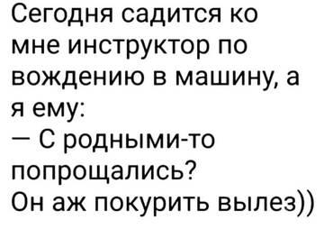 http://s8.uploads.ru/t/UgzWH.jpg