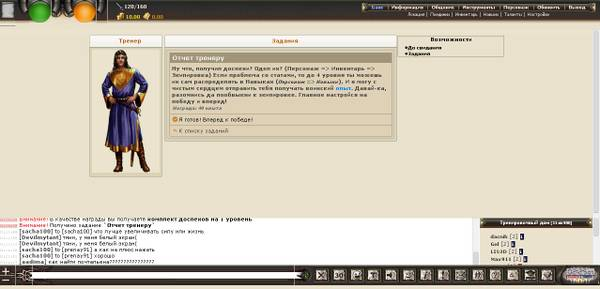 http://s8.uploads.ru/t/UlLHX.jpg