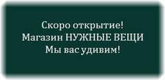 http://s8.uploads.ru/t/UlTHq.jpg