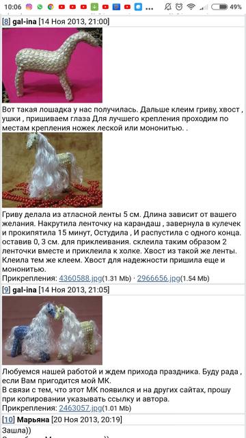 http://s8.uploads.ru/t/UndNa.png