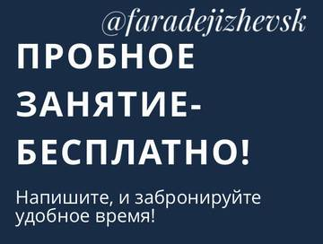 http://s8.uploads.ru/t/UsvZ0.jpg