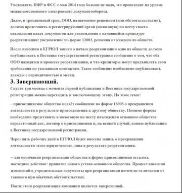 http://s8.uploads.ru/t/UwQ3a.jpg