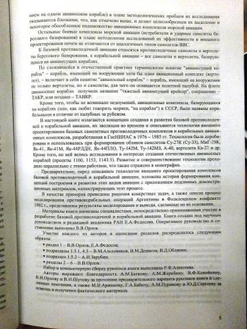 http://s8.uploads.ru/t/UwRJc.jpg