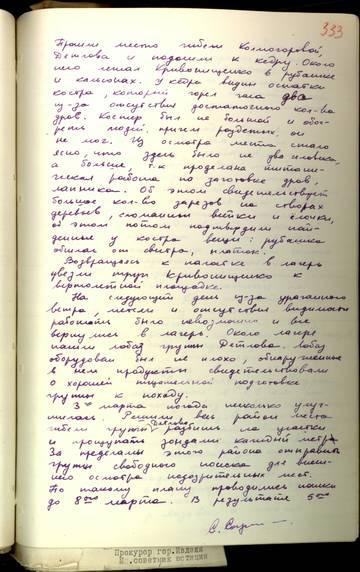 http://s8.uploads.ru/t/Uxyno.jpg