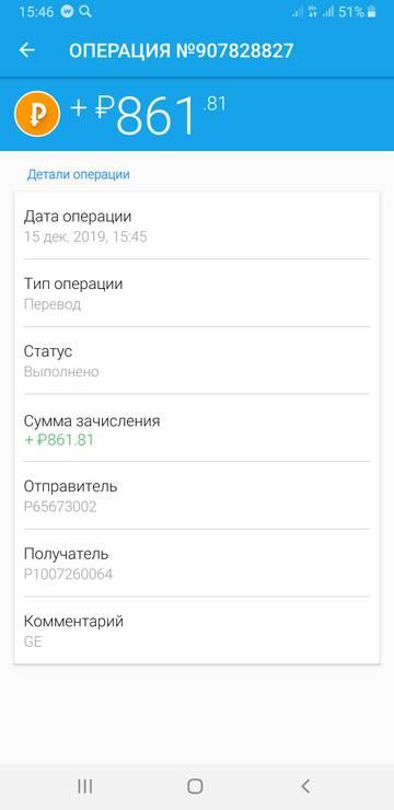 http://s8.uploads.ru/t/V0G9F.jpg