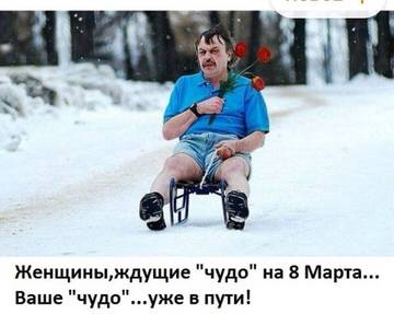 http://s8.uploads.ru/t/V8khr.jpg
