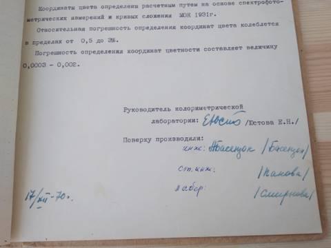 http://s8.uploads.ru/t/V9hpL.jpg