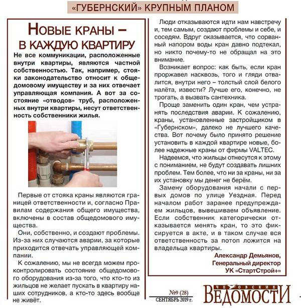 http://s8.uploads.ru/t/VAwx8.jpg