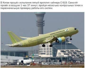 http://s8.uploads.ru/t/VCMxL.jpg
