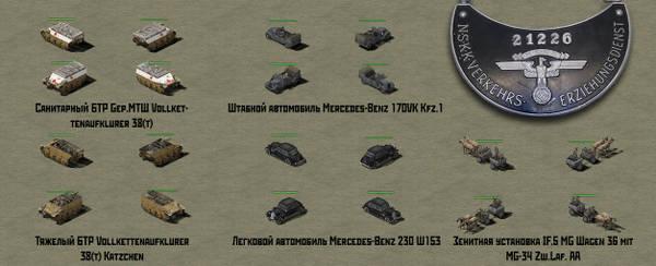 http://s8.uploads.ru/t/VCe7m.jpg