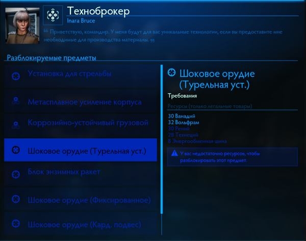 http://s8.uploads.ru/t/VLuTE.png