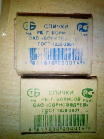http://s8.uploads.ru/t/VP26A.jpg