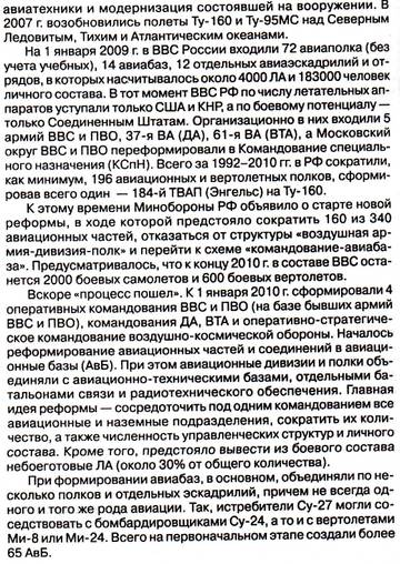 http://s8.uploads.ru/t/VPMcC.jpg