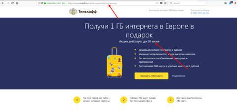 http://s8.uploads.ru/t/VPcAy.jpg