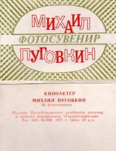 http://s8.uploads.ru/t/VR08K.jpg