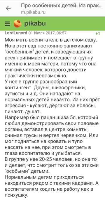 http://s8.uploads.ru/t/VRQsI.jpg