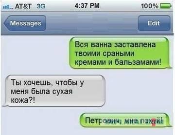 http://s8.uploads.ru/t/VS7zu.jpg