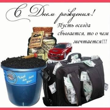 http://s8.uploads.ru/t/VSnEy.jpg