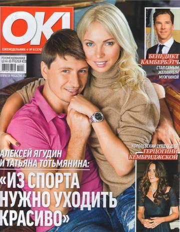 http://s8.uploads.ru/t/VTKl7.jpg