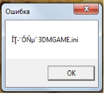 http://s8.uploads.ru/t/Vaops.png
