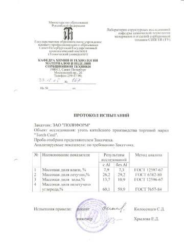 http://s8.uploads.ru/t/VbztZ.jpg