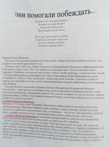 http://s8.uploads.ru/t/Vcdb9.jpg