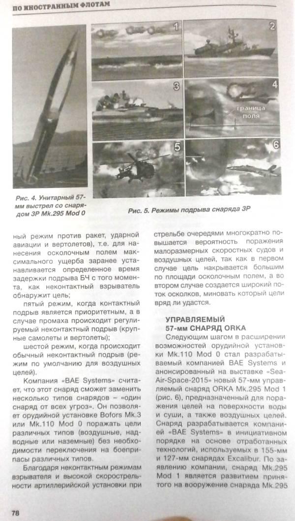 http://s8.uploads.ru/t/VczCm.jpg