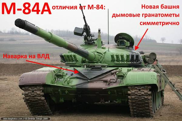 http://s8.uploads.ru/t/VdGPY.jpg