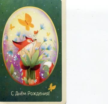 http://s8.uploads.ru/t/VdjD6.jpg
