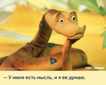 http://s8.uploads.ru/t/VfeYH.jpg