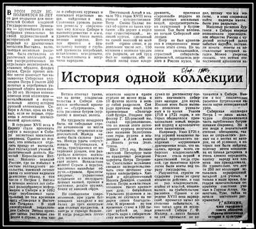 http://s8.uploads.ru/t/VkmpA.png