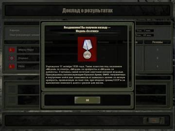 http://s8.uploads.ru/t/VqnDE.jpg