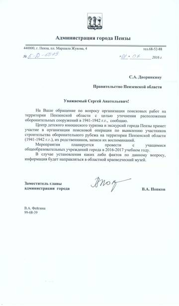 http://s8.uploads.ru/t/VrANK.jpg