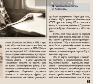 http://s8.uploads.ru/t/VsN9U.png
