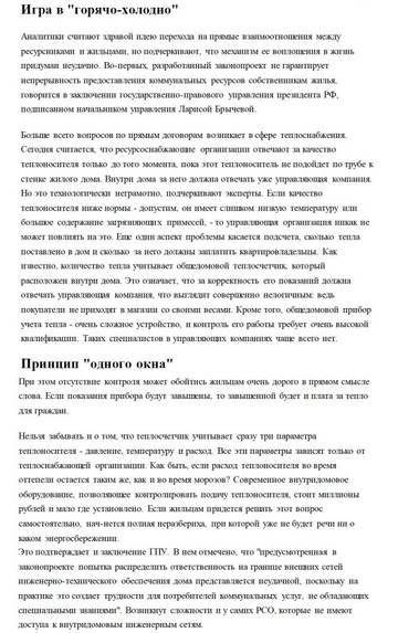 http://s8.uploads.ru/t/VvLF5.jpg
