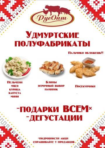 http://s8.uploads.ru/t/Vw2WI.jpg