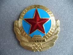 http://s8.uploads.ru/t/VxPNR.jpg