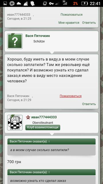 http://s8.uploads.ru/t/VykE9.png