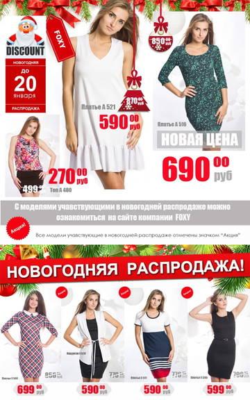 http://s8.uploads.ru/t/W0cLS.jpg