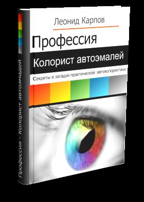http://s8.uploads.ru/t/W2C3e.png